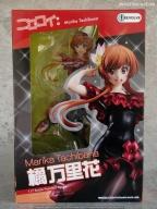 001 Marika Tachibana Nisekoi Revolve Recensione