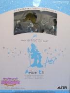 002 Eri Ayase Love Live ALTER recensione