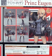 002 Prinz Eugen KanColle GSC recensione