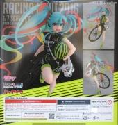 002 Racing Miku 2016 TeamUKYO MXF recensione
