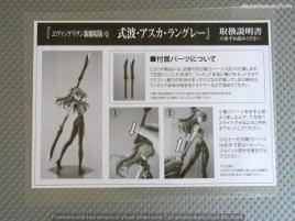 056a Shikinami Asuka Langley - Evangelion - AMAKUNI recensione