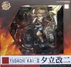 001 Recensione Yuudachi Kai Ni GSC