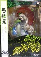 001 Yuzuruha Oboro Muramasa ALTER recensione