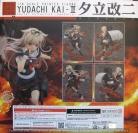 002 Recensione Yuudachi Kai Ni GSC