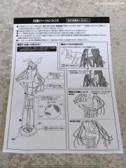 045 Sora Kasugano Bunny Style ALTER Recensione