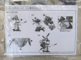 051 Murakumo Kai-II KanColle WHS recensione