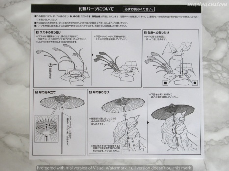 056 Yuzuruha Oboro Muramasa ALTER recensione