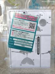 048 Racing Miku 2017 GSC recensione
