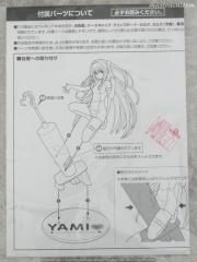 052 Yami Nurse To LOVEru ALTER recensione