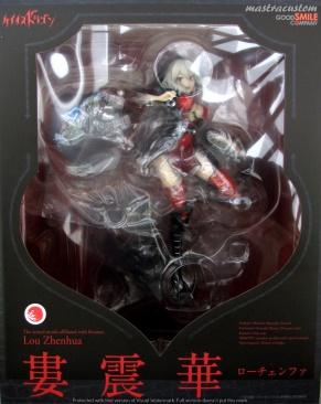 001 Rou Chenfa Chaos Dragon GSC recensione