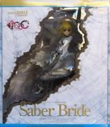001 Saber Bride Fate Extra CCC GSC recensione