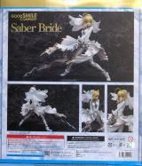002 Saber Bride Fate Extra CCC GSC recensione