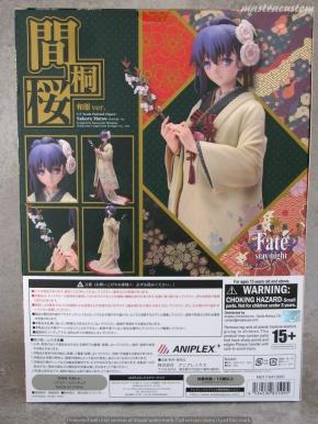 002 Sakura Matou FSNHF Aniplex recensione