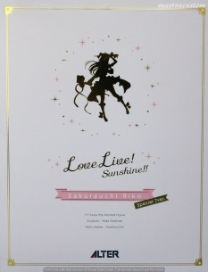 001 Riko Sakurauchi Love Live Sunshine ALTER recensione