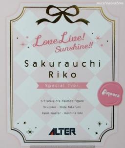 003 Riko Sakurauchi Love Live Sunshine ALTER recensione
