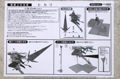 055 Mythra Hikari Xenoblade 2 GSC recensione