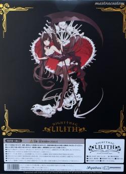 001b Wisteria NightHag Lilith Myethos recensione