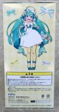 002 Miku Hatsune 2nd Season Winter TAITO recensione