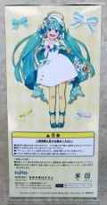 002 Miku Hatsune 2nd Season Winter TAITO recensione