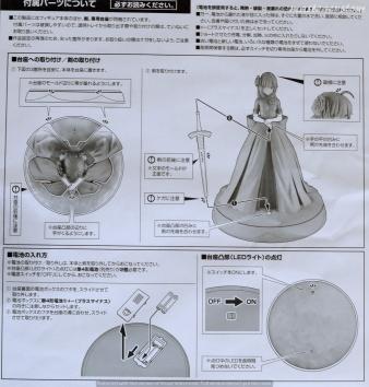 042 Saber Kimono Dress FSN ALTER recensione