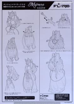 048 Mefmera Dungeon Travelers 2-2 FLARE Recensione