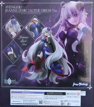 002 Jeanne DArc Alter Dress FGO MXF recensione