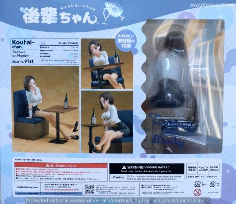 002 Kouhai-chan Tawawa on Mondai GSC recensione