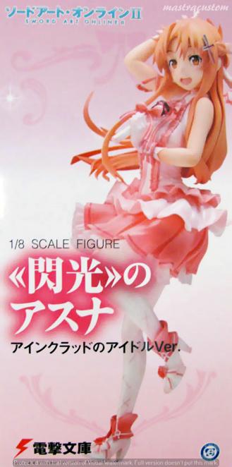 001 Asuna Idol SAO Stronger recensione