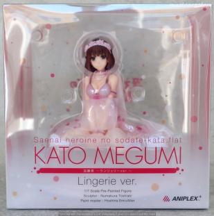 001 Megumi Kato Lingerie SAEKANO ALTER Recensione