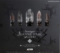 004 Avenger Jeanne DArc ALTER FGO Recensione