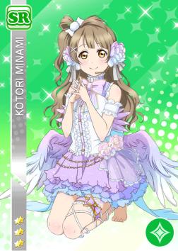 099 Kotori Minami White Day LoveLive ALTER recensione