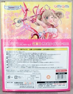 002 Shin Sato IMAS_CG AmiAmi recensione