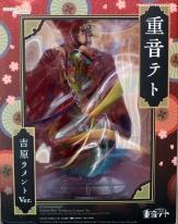 001 Kasane Teto Yoshiwara Lament GSC recensione