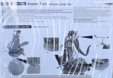 044 Kasane Teto Yoshiwara Lament GSC recensione