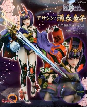 002 Assassin Shuten Douji FateGO QuesQ recensione