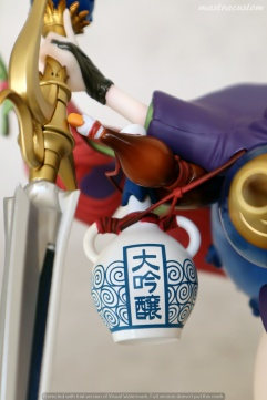 036 Assassin Shuten Douji FateGO QuesQ recensione